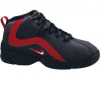 NIKE - GARCONS TEAM HUSTLE D II (PS)