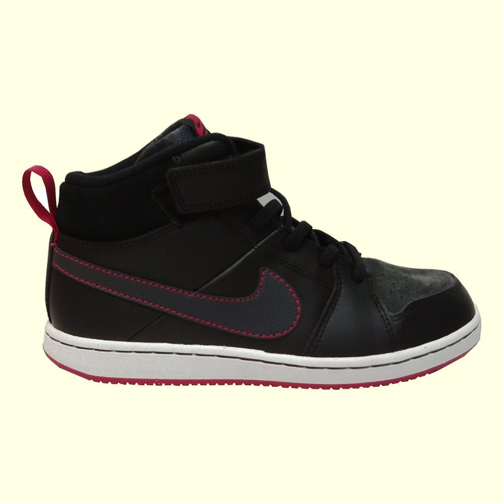 Nike Backboard 2 Mid (PS) Jungenschuh